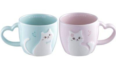☞Mr GoodStuff☜ Starbucks 星巴克 情人節 粉嫩 貓咪 對杯  馬克杯