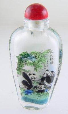 (六四三精品)早期收藏琉璃內畫貓熊鼻煙壺....