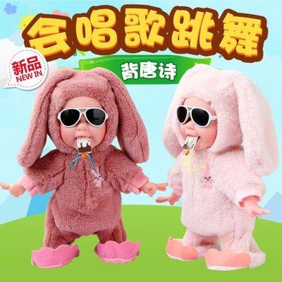 兒童電動磁控吃雪糕洋娃娃毛絨玩具狗狗會哭笑唱歌跳舞男女孩禮物igo