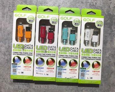 【認真買3C】GOLF LED數據傳輸線 傳輸充電線 APPLE 屏東縣