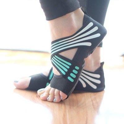 瑜珈鞋 瑜伽襪(1雙)-高彈性透氣防滑露趾訓練鞋2色73pp616[獨家進口][米蘭精品]