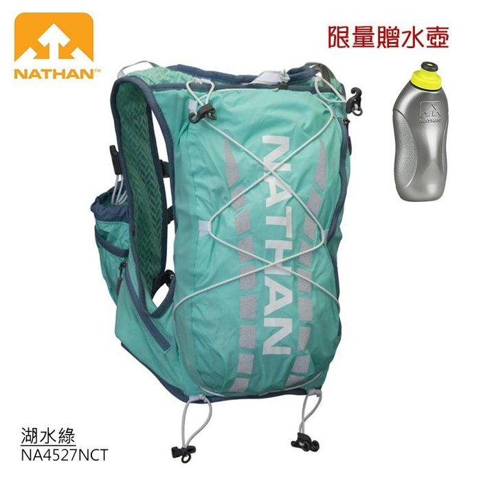 【大山野營】限量送水壺 美國 NATHAN NA4527NCT VaporAiress輕量超馬水袋背包 7L(水袋2L)