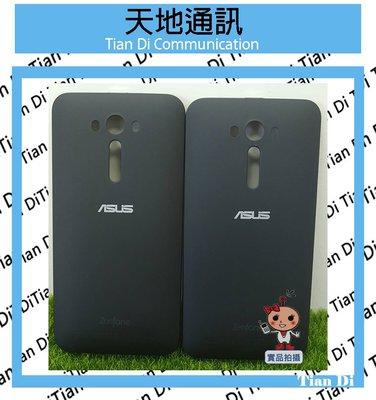 《天地通訊》ASUS ZenFone Laser  ZE550KL 原廠電池背蓋   限量供應※