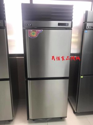 【民權食品機械】瑞興兩門不鏽鋼冰箱風冷半凍藏/營業用冰箱/雙門冰箱/上下門冰箱