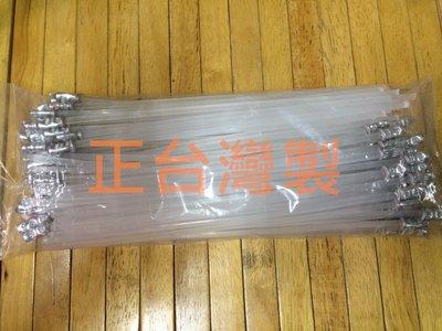 ㊣成發機械五金批發㊣台灣製 割草機專用 除草線 牛筋繩 牛筋線 牛筋條 牛筋盤 每包100條 線徑:3.3mm 特A級