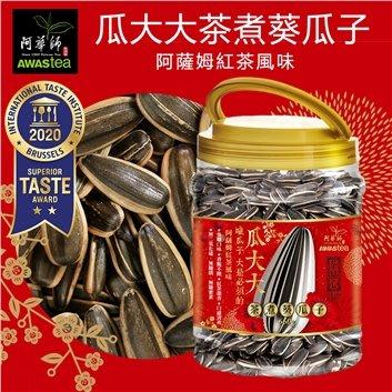 【預購六罐】~瓜大大茶煮葵瓜子400g/罐裝 日月潭紅茶 阿薩姆紅茶風味 阿華師