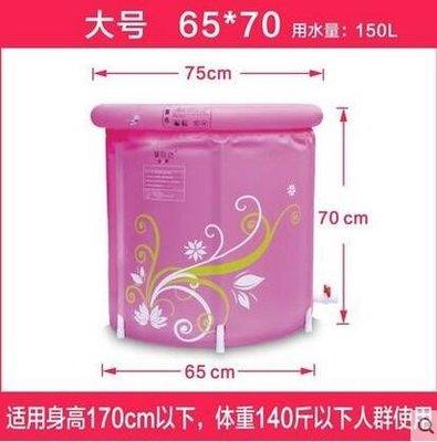 粉紅印花洗澡桶折疊浴桶 泡澡桶塑料加厚充氣浴缸 成人浴盆
