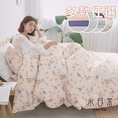 【多款任選】舒柔超細纖維5x6.2尺雙人床包+被套+枕套四件組-台灣製