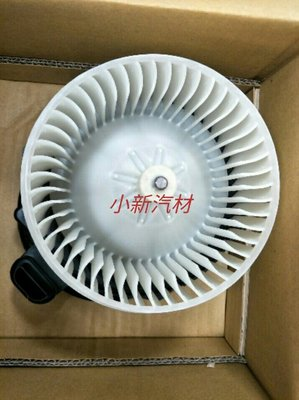 TOYOTA 豐田 WISH 2010-2017 ALTIS2008-2017 冷氣 鼓風機馬達 含葉片
