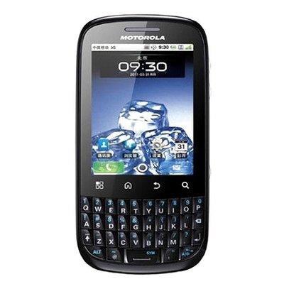☆展示機☆ Motorola XT316 311 黑莓機 3G Android 安卓智慧觸控 宅配優惠免運 ZZ169