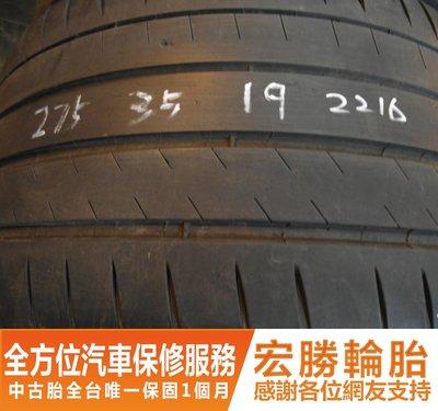 【宏勝輪胎】中古胎 落地胎 二手輪胎:B551.275 35 19 米其林 PSS 2條 含工5000元 台北市