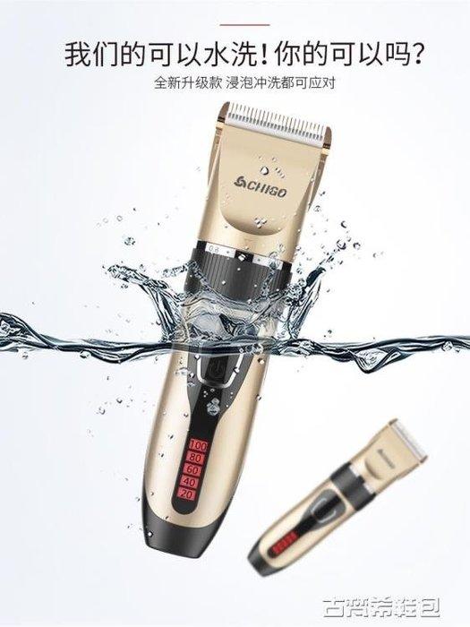 理髮器 理髮器電推剪頭髮充電式推子成人兒童靜音剃髮電動剃頭刀家用