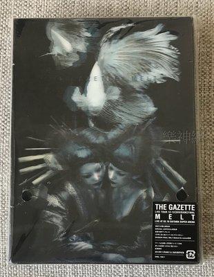 the GazettE live tour 12-13 DIVISION FINAL MELT (日版2 DVD限定盤)