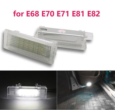 2x 汽車 門燈 LED 迎賓燈 BMW E68 E70 E71 E81 E82 Courtesy Lamp