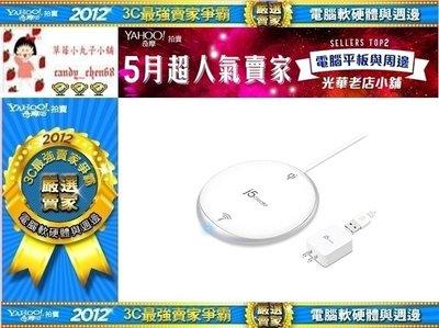 【35年連鎖老店】j5create JUPW1101 10W 無線充電盤有發票/ 保固一年/ 附QC3.0 充電器 台北市
