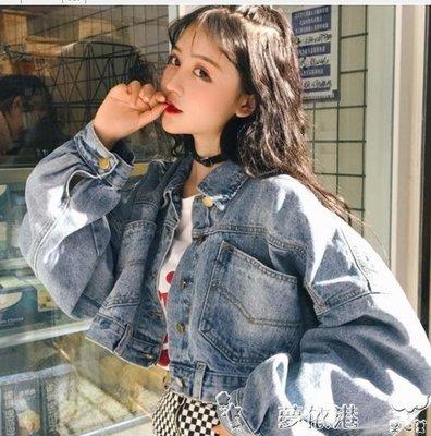 秋韓版chic復古蝙蝠袖短款牛仔外套女百搭寬鬆bf學生夾克