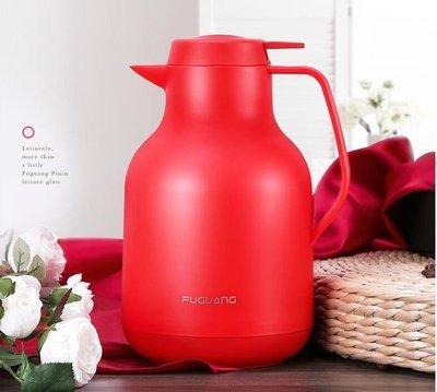 保溫水壺保溫壺家用熱水瓶大容量熱水壺暖壺家用水壺保溫水瓶