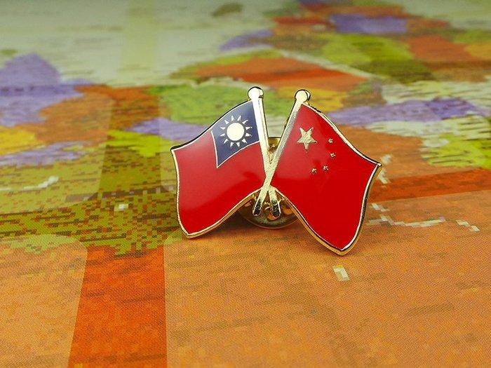 【衝浪小胖】台灣、中國雙旗徽章/中華民國/大陸