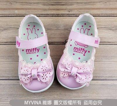 【MYVINA】米飛兔 miffy 學步鞋 嬰兒鞋 寶寶鞋 女童 蝴蝶結 公主鞋 童鞋 娃娃鞋 粉 MF-012
