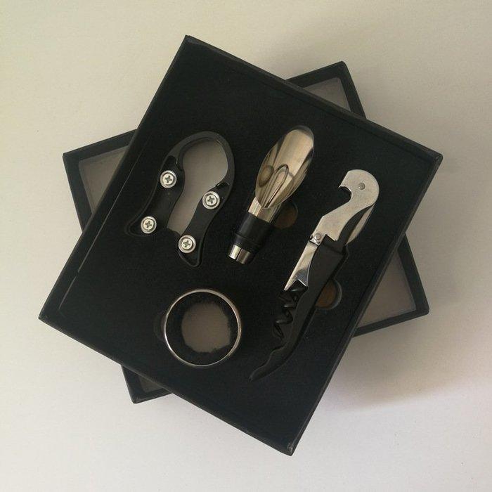 紅酒開瓶器四件套小酒具配件開瓶器工具囎禮品四件紙盒天地蓋套裝