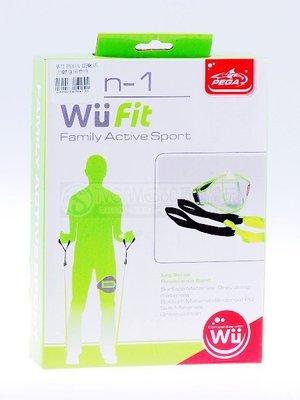 Wii WiiU 活力健身房套件 EA SPORTS Active 副廠盒裝【台中恐龍電玩】