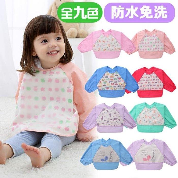 寶寶防水外罩圍兜帶袖反穿衣兒童吃飯飯兜