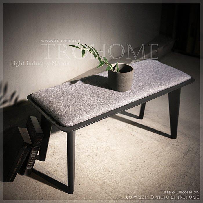【拓家工業風家具】Lingna 造型灰腳布面長凳/美式復古房間椅民宿旅館早餐咖啡店/接待椅休閒椅造型椅帶位椅餐椅