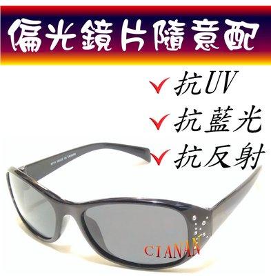 小框 ! 寶麗來偏光太陽眼鏡+UV400 ! 抗藍光 ! 青光眼、黃斑部、白內障擋強光! 8916