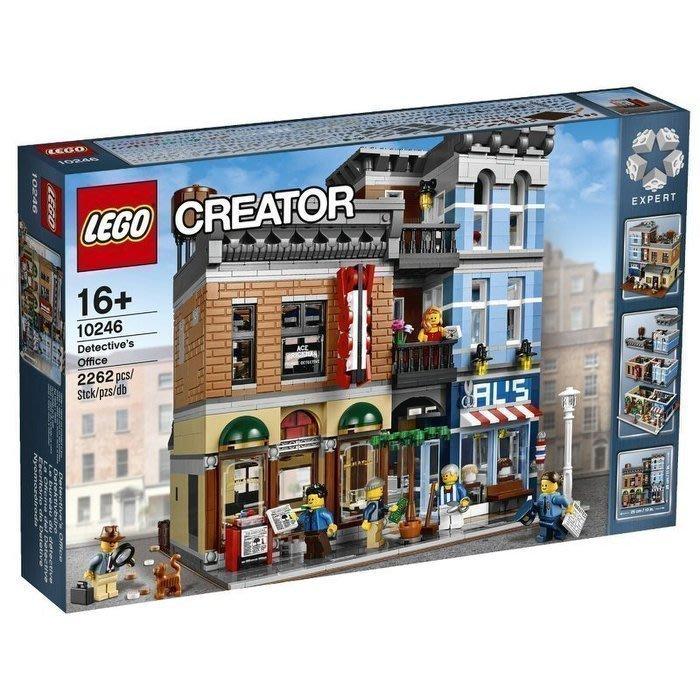 樂高 LEGO 10246 偵探社 街景系列 (全新未拆....)