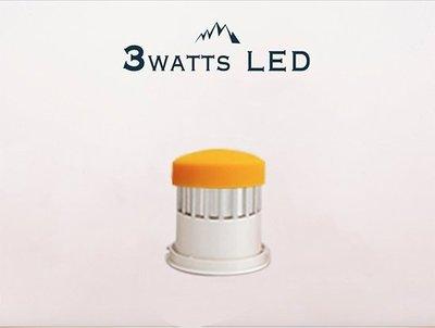 【ambion 新版升級】 塩光 多款玫瑰鹽燈適用3W-LED燈組|雅緻白| 現貨