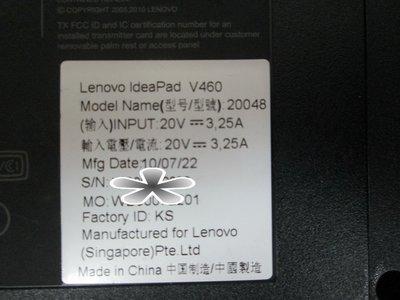 台中筆電維修:聯想LENOVO ldeaPad V460  潑到液體,時開時不開,自動斷電,畫面變暗,顯卡故障機板維修