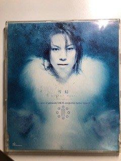 【單曲】T.M.R.evolution Turbo Type D_雪幻winter dust