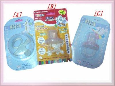《寶貝婦幼館》清倉拍賣.奶嘴造型矽膠固齒器系列一個30元