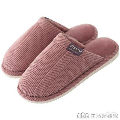 【小葉原創】買一送一男士棉拖鞋女室內加絨毛拖情侶家居家用