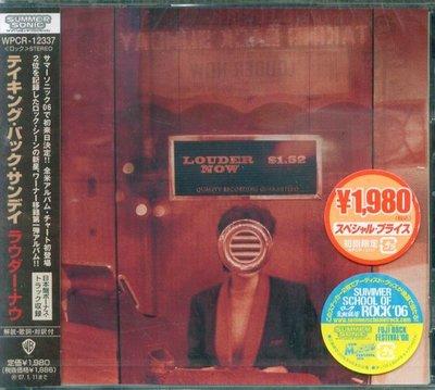 K - Taking Back Sunday - Louder Now - 日版 CD+1BONUS - NEW