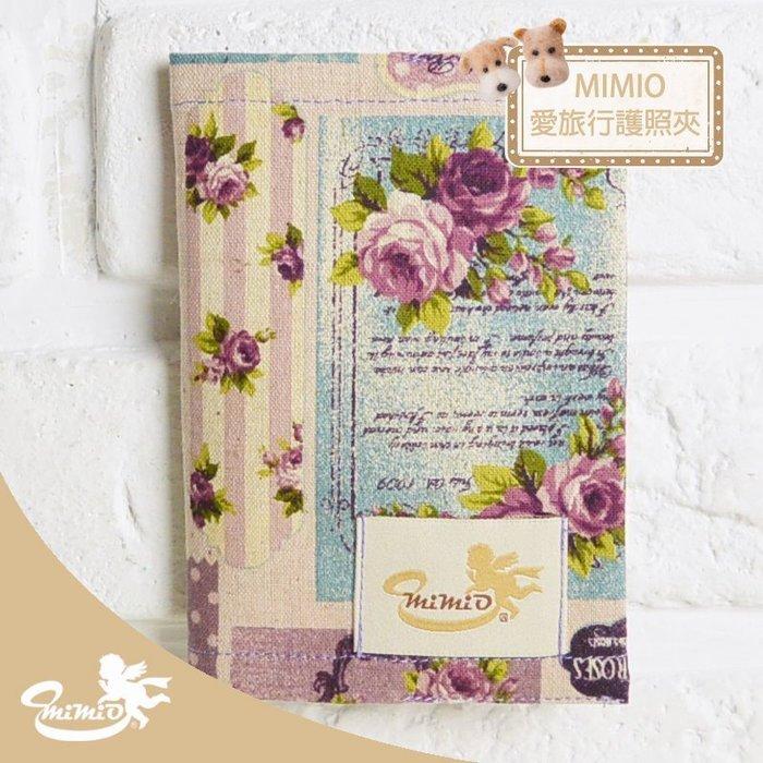 【MIMIO米米歐】台灣設計師文創手作【就愛旅行.護照夾】英式皇家花園-紫色玫瑰蝴蝶 M0046