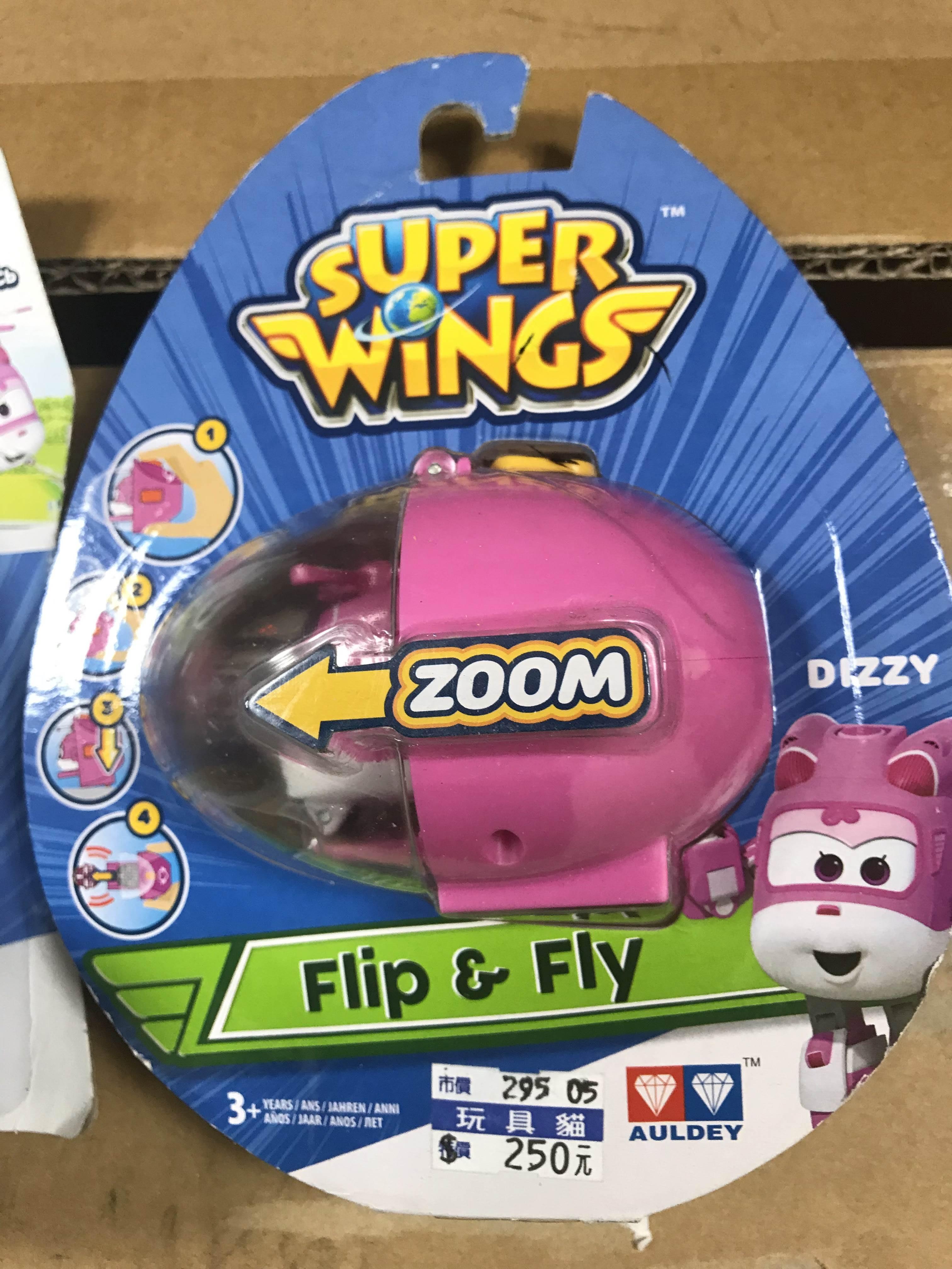 麗嬰國際 全新未拆 Super Wings 超級飛俠 DIZZY 蒂蒂 迷你發射基地