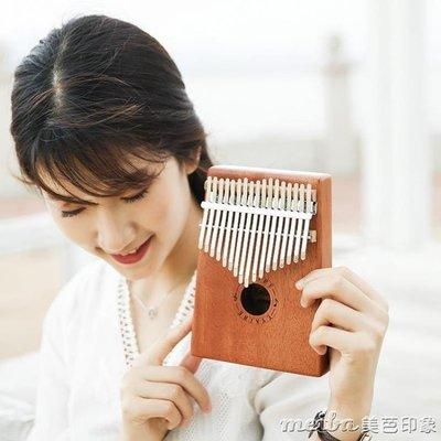 拇指琴kalimba17音桃花心木初學者手指鋼琴便捷式樂器卡林巴琴