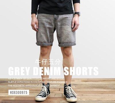 【時尚潮流購物】美日 RIFF ROCK 復古直筒水洗牛仔短褲 M021 RICK OWENS WHITE Y-3