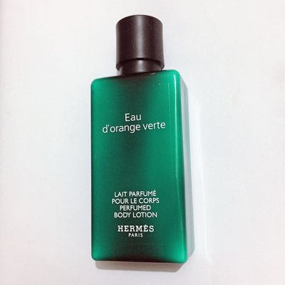 Hermes Paris Perfume Body lotion 40ml
