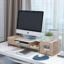 電腦顯示器增高架子辦公室桌面屏收納盒托置物架支架台式底座WY