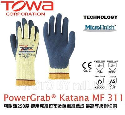 【米勒線上購物】日本 TOWA 耐熱 高等級防切割保護 防切割手套 使用KEVLAR織成【311】