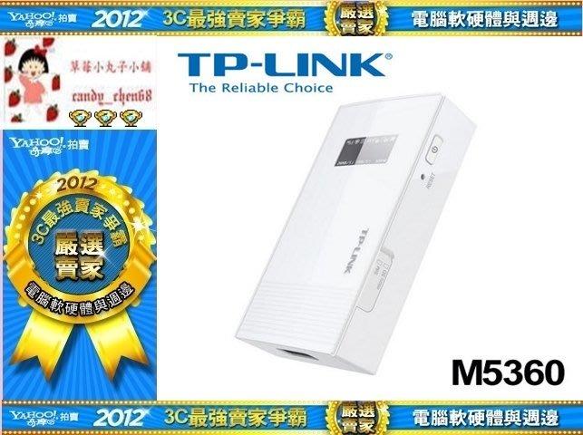 【35年連鎖老店】TP-LINK M5360 高電量 3G/3.75G 無線路由器免運有發票/1年保固
