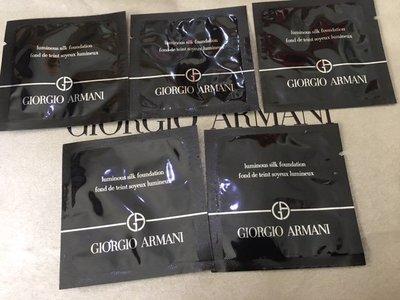 全新 Giorgio Armani 亞曼尼 GA 高效防護妝前乳SPF30 紫色 1ml *5包  (百貨專櫃中文標)