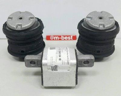 R170 M111 M111 ML 96-04 德製引擎腳+原廠變速箱腳 套餐組 (改良品.束腰) 2032411313