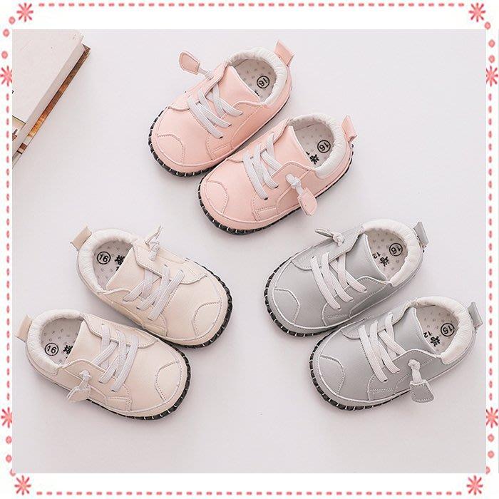 軟軟的寶寶鞋/嬰兒鞋/防滑學步鞋☆貝克比比屋☆