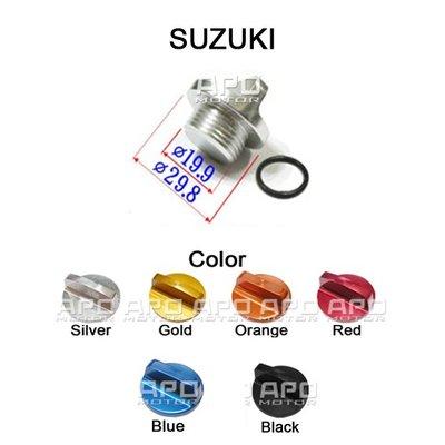 APO~C7-1-A~SUZUKI一字型機油蓋/SV650/DL650/GSXS750/GSXS1000/DL1000