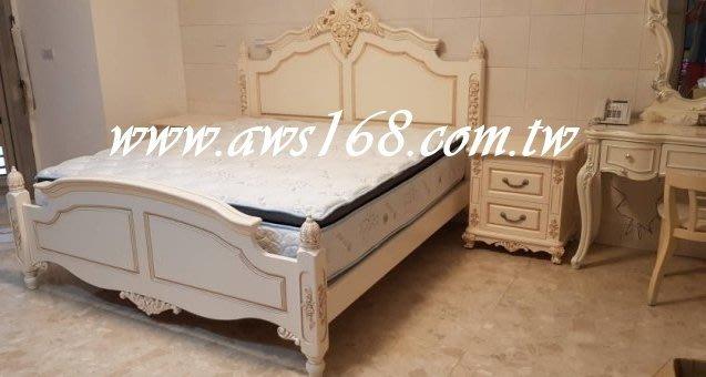法式仿古雕花雙人床