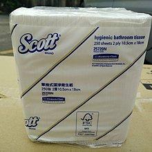 球球小舖~全新金百利可麗舒單抽式潔淨衛生紙250抽/單抽式~一箱72包~舒潔