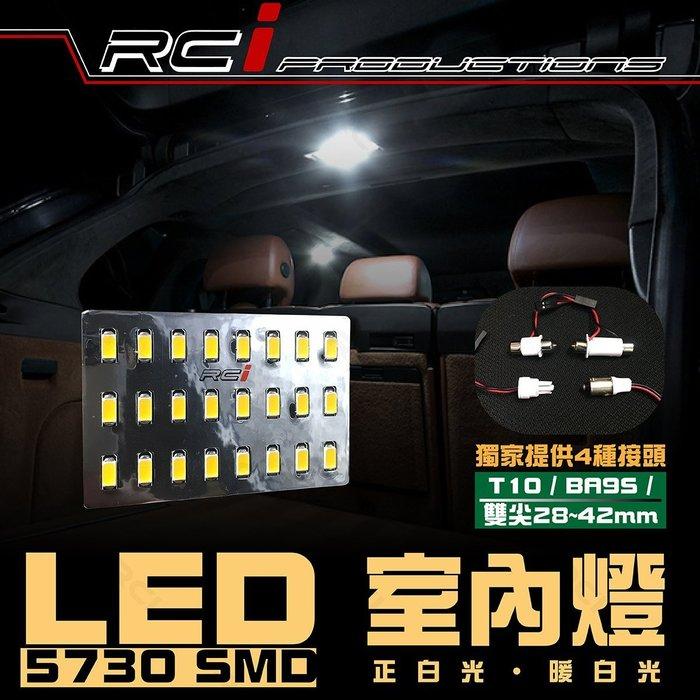 RC HID LED專賣店 高亮度 24晶片 LED 室內燈 GOLF5 GOLF6 POLO PASSAT SKODA